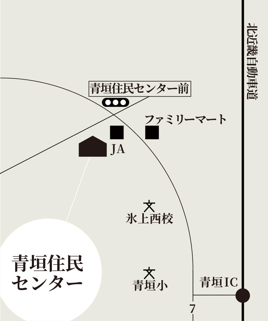 loc_aogaki